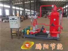 使用蒸汽回收機能達到節能降耗