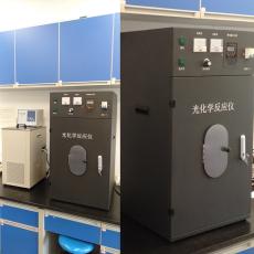 內照式光化學反應器廠家 汞燈化學反應儀廠