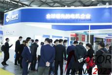 2021上海電機配件展