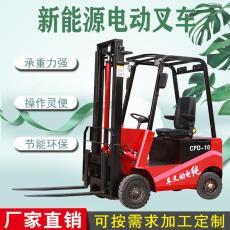 新能源电动叉车 功众机械