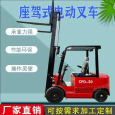 前移式电动叉车A前移式电动叉车搬运货物好
