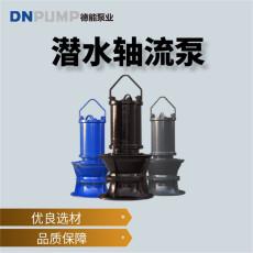 大流量軸流泵廠家 質保一年