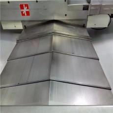 魯南XHS716B加工中心伸縮防護罩導軌防護罩