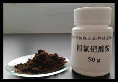 漯河氯铑酸铵回收可靠店铺