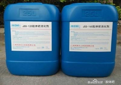 邓州原装钯碳回收有限公司