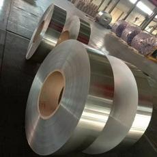 分切鋁帶廠家供應可來料加工