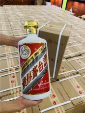 阳江哪里回收名酒茅台30年茅台酒瓶回收电话