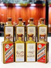 镇江回收茅台酒瓶.5L金贵叶茅台酒瓶回收电话