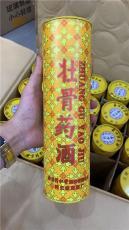 渭南哪里回收名酒茅台15年茅台酒瓶多少钱