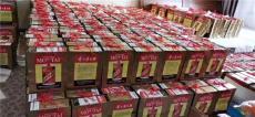 锦州回收茅台酒回收马年生肖茅台酒瓶回收电话