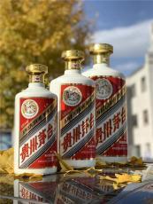 塔城地区回收茅台酒回收燕京八景茅台酒瓶回收电话