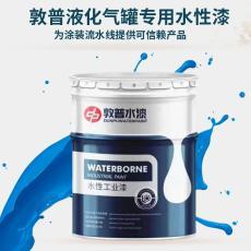 供應儲氣罐專用水性防腐涂料