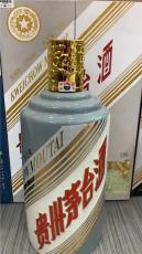 菏泽回收茅台酒瓶生肖猴年茅台酒瓶多少钱