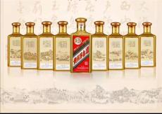 渭南哪里回收名酒巴拿马黑坛茅台酒瓶多少钱