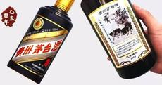 威海哪里回收茅台瓶国酒书画院茅台酒瓶回收电话