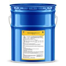 黑烯牛石墨烯防霉防水彈性有機硅涂料