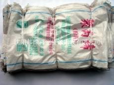 沈阳编织袋回收一次性干净编织袋回收多少钱