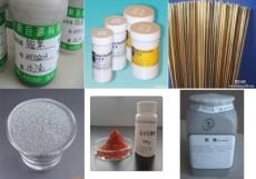 黄骅氯化钯回收今日价格