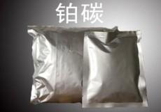 三河硝酸钯回收现在一克多少钱
