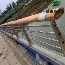 徐州不銹鋼河道護欄噴塑鋼管欄桿供應