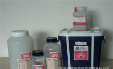 綿陽鈀鹽回收方法