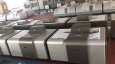 丹東塑料機殼廠家塑料機殼大連加工 小批量