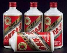 1997年贵州茅台酒回收价格报价一览表