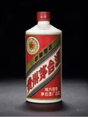 1997年飞天茅台酒回收价格查询一览表