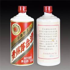 1996年贵州茅台酒回收多少钱一瓶一箱