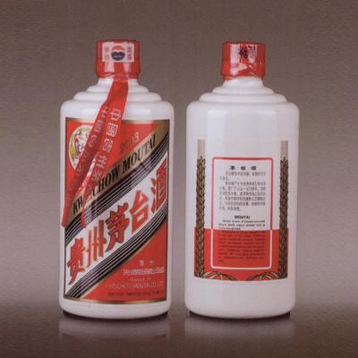 1996年飞天茅台酒回收多少钱一瓶一箱