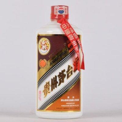 1996年贵州茅台酒回收价格报价一览表