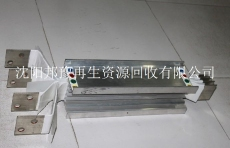 沈陽過橋母線槽回收 于洪配電母線槽回收
