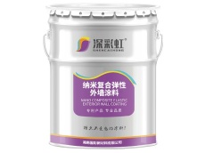 供应邵阳湖南国彩深彩虹品牌纳米复合弹性外