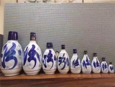 孝义回收2009年茅台酒价格查看 诚实报价