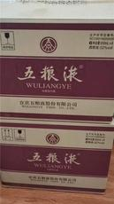 忻州回收2012年茅台酒专业正规 安全放心