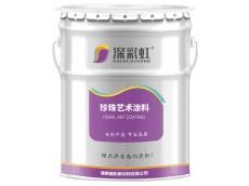 供應邵陽室內湖南國彩深彩虹品牌5D珍珠藝術