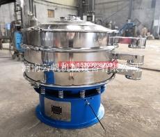 磨料陶瓷行业过细料专用圆形带盖圆形筛分机
