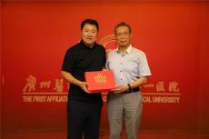 杭州驕陽影視文化傳媒有限公司份額直售招商
