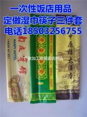 秦皇島加工餐巾紙廠家 生產濕巾筷子三件套