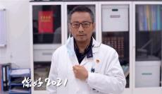 杭州驕陽影視文化傳媒有限公司企業聯系人