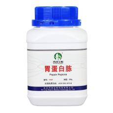 胃蛋白胨化學試劑實驗用胃胨微生物培養