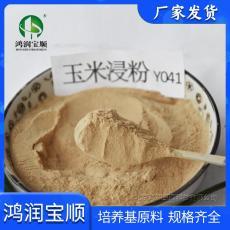 玉米浸粉實驗用玉米浸出粉培養基原料