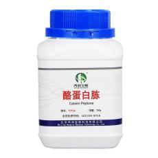 酪蛋白胨胰酶水解干酪素 生物試劑實驗