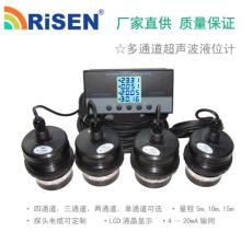 可编程超声波抽水控制仪