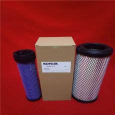 厂家生产替代2508301科勒滤芯