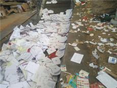 沈陽涉密文件紙質資料銷毀 合作就是信任