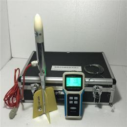 HYDCB型便携式明渠流速流量仪电磁流速仪