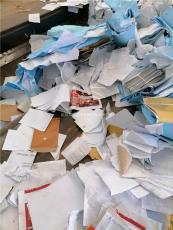 沈陽高價上門回收廢紙 負責銷毀涉密資料紙