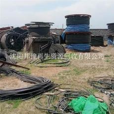 沈阳电缆线回收站点联系方式