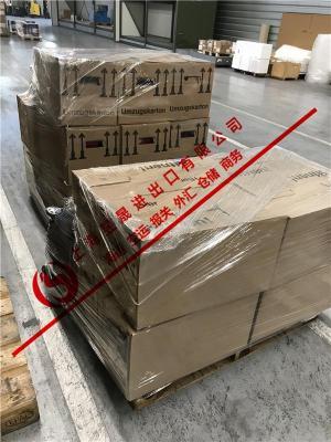 上海私人物品报关流程及注意事项解析
